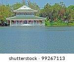 Stock photo pagoda style building on a lake at rose garden near bangkok thailand 99267113