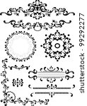 black ornament corner border... | Shutterstock . vector #99292277