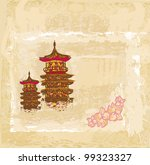 old paper with asian landscape | Shutterstock .eps vector #99323327