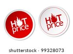hot price stickers | Shutterstock .eps vector #99328073