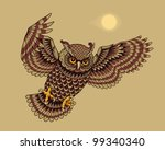 Flying Owl Bird. Vector version - stock vector