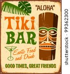 Vintage metal sign - Tki Bar - Vector EPS10. Grunge effects can be easily removed. - stock vector