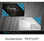 professional business card set  ... | Shutterstock .eps vector #99371147