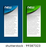 vector sticker   label for text ... | Shutterstock .eps vector #99387323
