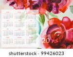 Template For Calendar 2013 Wit...