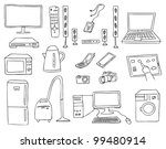 household technics vector set - stock vector