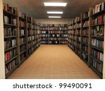 bookshelf in library - stock photo