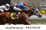 JAMAICA, NY - APRIL 7: Guyana Star Dweej (#4), under jockey Samuel Camacho, Jr., breaks his maiden at Aqueduct Race Track on April 7, 2012 in Jamaica, NY. - stock photo