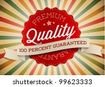 Old vector round retro vintage label on sunrays background | Shutterstock vector #99623333