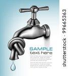 water tap tied in knot . vector ... | Shutterstock .eps vector #99665363