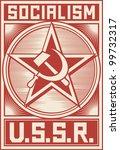 Постер, плакат: ussr poster soviet poster