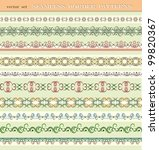 set of seamless border patterns ... | Shutterstock .eps vector #99820367