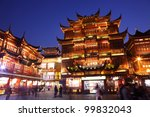 shopping area in shanghai  china | Shutterstock . vector #99832043