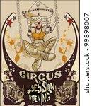 Vintage Girl Circus Poster