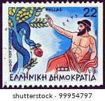 "Small photo of GREECE - CIRCA 1987: A stamp printed in Greece from the ""Aesop's Fables"" issue shows ""Zeus and the Snake"", circa 1987."