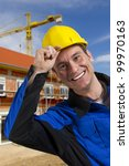 construction worker | Shutterstock . vector #99970163