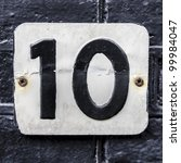 house number 10 embossed in a metal plate - stock photo