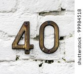 house number forty - stock photo