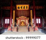 throne of chinese emperor in...