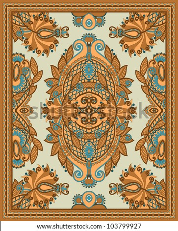 Vector download ukrainian oriental floral ornamental seamless