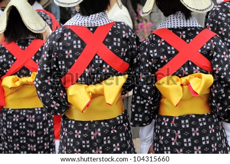 traditional clothes of kimono