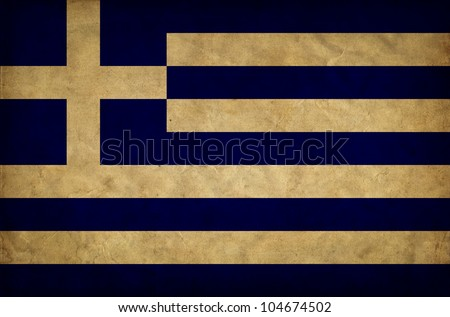 greece grunge flag