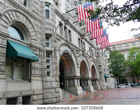 old post office building with