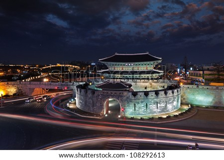 korea traditional landmark su