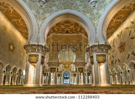 sheikh zayed mosque prayer hall