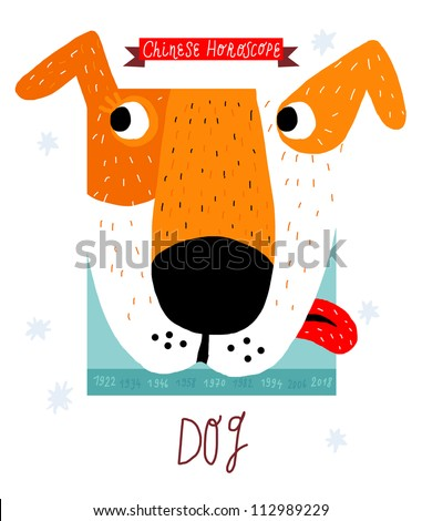 dog horoscope vector drawing