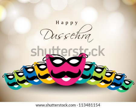 greeting card for dussehra