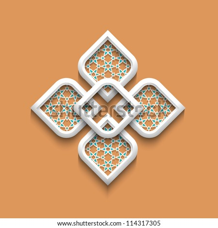 3d elegant pattern in arabic