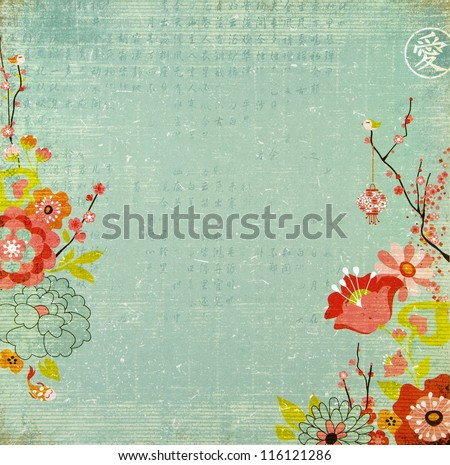 chinese background with lotus