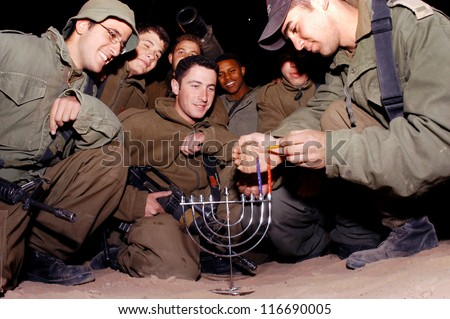 erez   december 16 idf soldiers