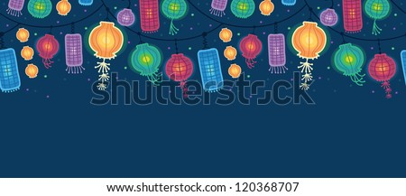 vector glowing lanterns