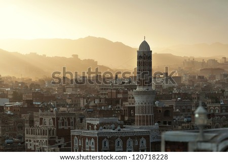 sunset over the yemeni capital