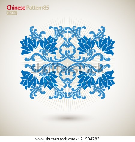 vintage chinese pattern with