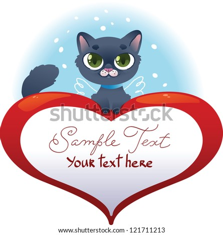 greeting cards with heart and