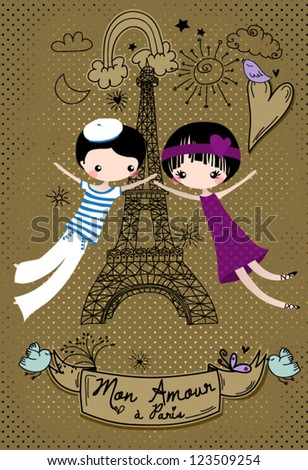 love in paris   cute little