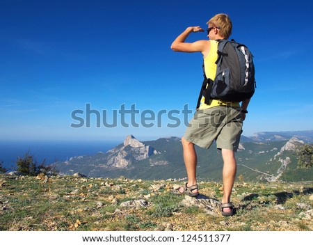 tourist search a way sport and