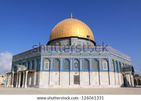 the dome of the rock   al aqsa