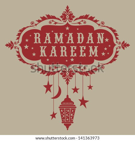 'ramadan greetings' unit in