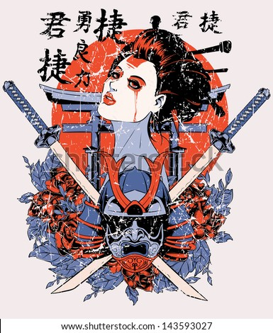 geisha   also available in