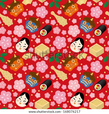 japanese wallpaper setsubun