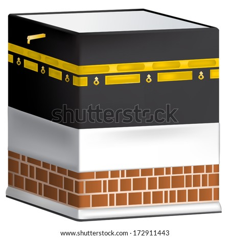 vector illustration of kaaba in