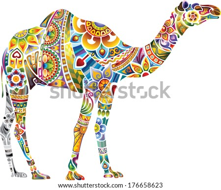 cheerful camel  light