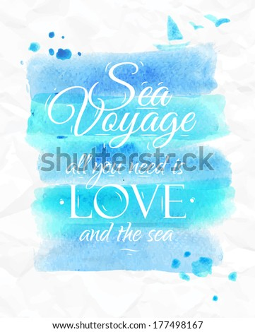 sea watercolor poster in blue