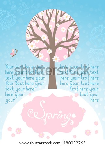spring background tree in