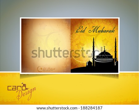 abstract vector id card with