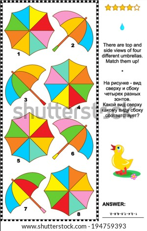 colorful umbrellas visual